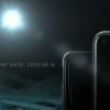 HTC会在6月16日宣布Desire20Pro手机吗