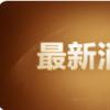 深圳将对未成年人全面禁酒 商家卖酒给未成年人将处3万元罚款