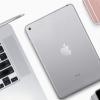 苹果为何在二月份推出新的操作系统功能