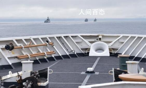 中国军舰被拍现身美专属经济区 并公布了现场图片